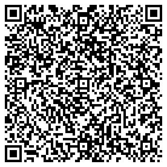 QR-код с контактной информацией организации ДЕТСКИЙ САД № 835