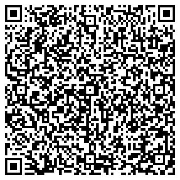 QR-код с контактной информацией организации DMG Consult (ДМЖ Консулт),ТОО