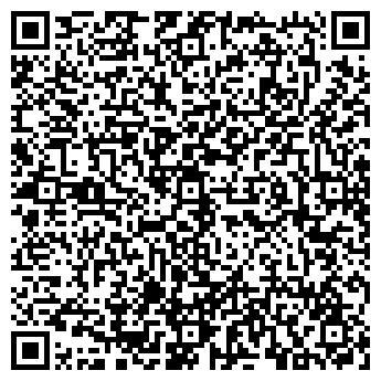 QR-код с контактной информацией организации Datacom (Датаком), ТОО