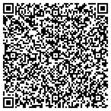 QR-код с контактной информацией организации Группа компаний Ак-Орда, ТОО
