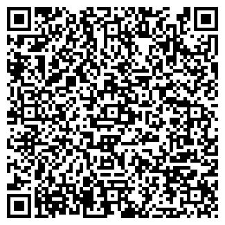 QR-код с контактной информацией организации Сетеко, ТОО