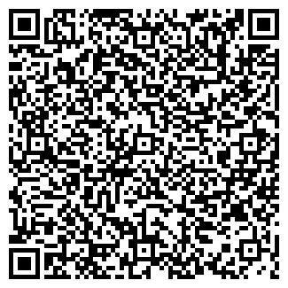 QR-код с контактной информацией организации 8 Канал, ЗАО