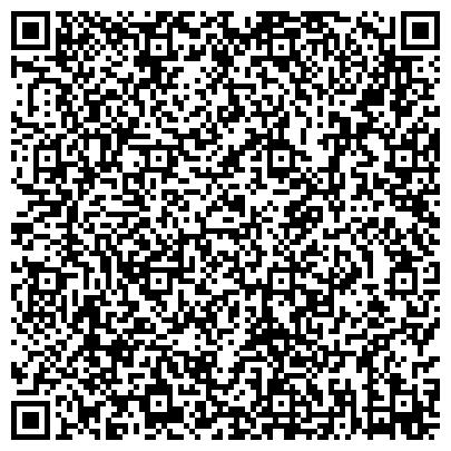 QR-код с контактной информацией организации Национальный стандарт. Центр сертификации, ТОО