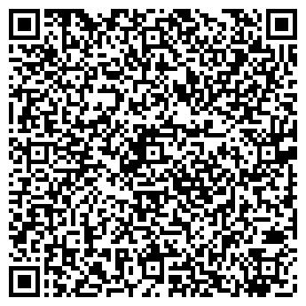 QR-код с контактной информацией организации КазСертЦентр, ТОО