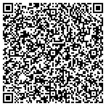 QR-код с контактной информацией организации Паутина, ТОО