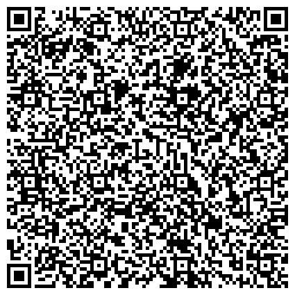 QR-код с контактной информацией организации Информационно-аналитический центр нефти и газа Министерства Нефти и Газа РК, АО