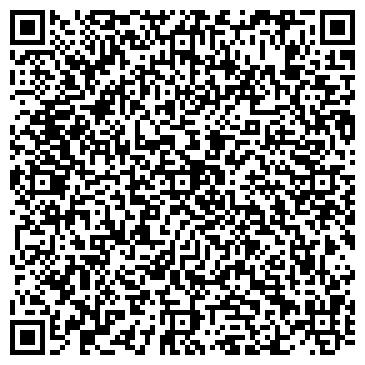 QR-код с контактной информацией организации Crew.kz (Крю.кз) интернет-портал), ТОО