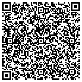 QR-код с контактной информацией организации Алатау Дизайн, ТОО