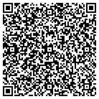 QR-код с контактной информацией организации Экопресс, ОДО