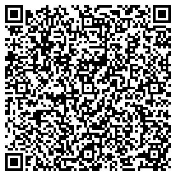 QR-код с контактной информацией организации КазМедИнжиниринг, ТОО