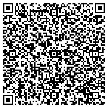 QR-код с контактной информацией организации КИЕВСКАЯ ОБЛГОСАДМИНИСТРАЦИЯ