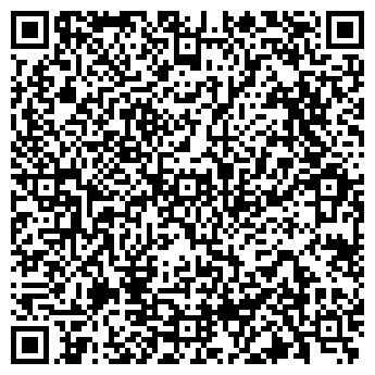 QR-код с контактной информацией организации Алатис, ООО
