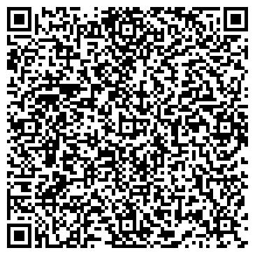 QR-код с контактной информацией организации Бейкер Тилли Казахстан Оценка, ТОО