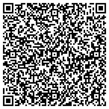 QR-код с контактной информацией организации Строй и К, ТОО