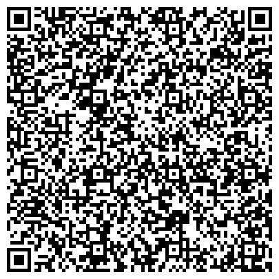QR-код с контактной информацией организации Interactive management system (Интерактив менеджмент систем), ТОО