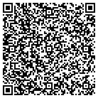 QR-код с контактной информацией организации BIG Int, ТОО
