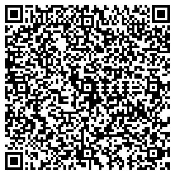QR-код с контактной информацией организации Юридическая Компания БИЗНЕС АДВОКАТ, ООО