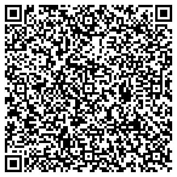 """QR-код с контактной информацией организации Юридическая компания """"Праведа"""""""