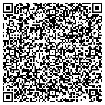QR-код с контактной информацией организации ФЛП Сагайдак М.В.