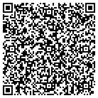 QR-код с контактной информацией организации ЛевАудит