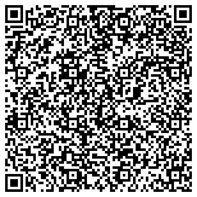 """QR-код с контактной информацией организации Юридическая компания """"БИЗНЕС АДВОКАТ"""""""
