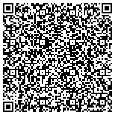 """QR-код с контактной информацией организации Юридическая фирма """"Шутенко & партнёры"""""""