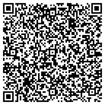 QR-код с контактной информацией организации Інша Курс на право
