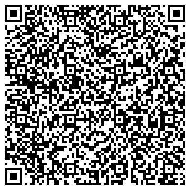 QR-код с контактной информацией организации Хьюмен Кэпитал Менеджмент & Компетенц Центр, ТОО