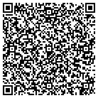 QR-код с контактной информацией организации Адвокат по налоговым и таможенным спорам, ЧП
