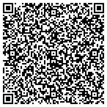 QR-код с контактной информацией организации Ваш надежный партнер, Юридическая компания