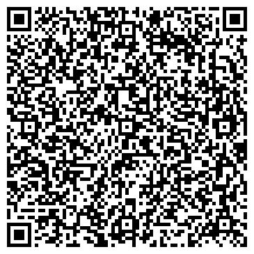 QR-код с контактной информацией организации УПРАВЛЕНИЕ ГОСУДАРСТВЕННОЙ ОХРАНЫ УКРАИНЫ