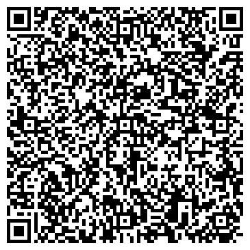 QR-код с контактной информацией организации Маригут (MG Тravel), ЧП