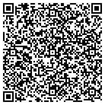 QR-код с контактной информацией организации Ресторан Воглия Матта
