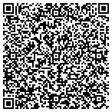 QR-код с контактной информацией организации СтеФан (SteFan), компания