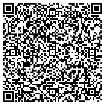 QR-код с контактной информацией организации Тамада (Tamada), ИП