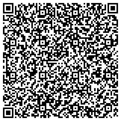 QR-код с контактной информацией организации Свадебный сезон-Свадебный Альянс,ООО (Славинская Д.В.)