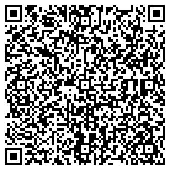 QR-код с контактной информацией организации Глоубал Трэвэл, ЧТУП
