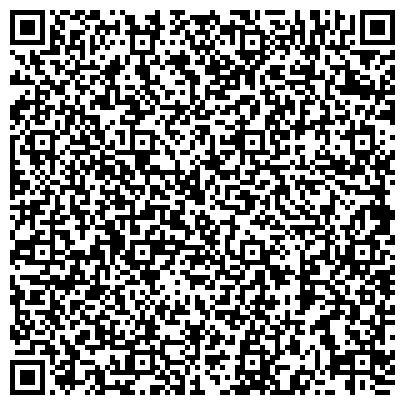 QR-код с контактной информацией организации Cтудия теплых чувств, ООО