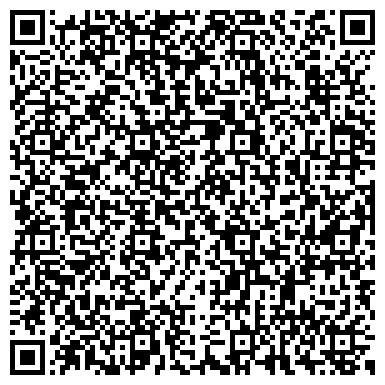 QR-код с контактной информацией организации Агенство праздничных церемоний Шик, ЧП