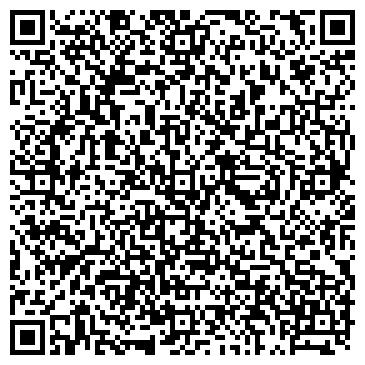 QR-код с контактной информацией организации Генеральский, ООО