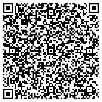 QR-код с контактной информацией организации Мерлинтур, СП