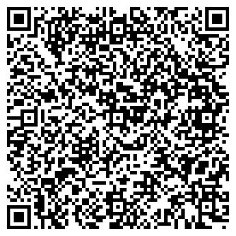 QR-код с контактной информацией организации Арт-салон Паприка, ЧП
