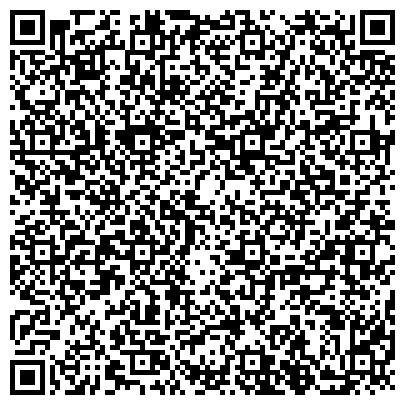 QR-код с контактной информацией организации Центр выживания и специальной подготовки (SEAL), ООО