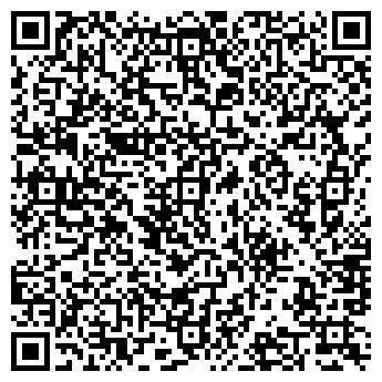 QR-код с контактной информацией организации ШАЛЕНЕ СВЯТО,ЧП