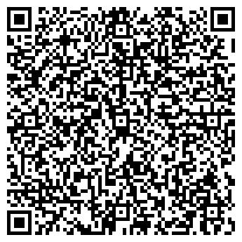 QR-код с контактной информацией организации Тамада, ЧП