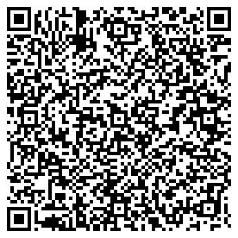 QR-код с контактной информацией организации Кафе Рутения, ЧП