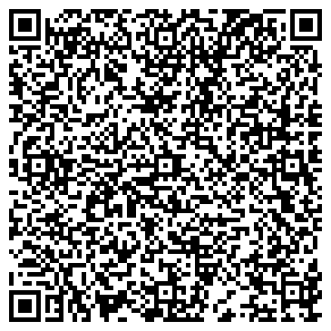 QR-код с контактной информацией организации Holidays Art Production, Компания