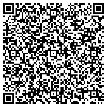 QR-код с контактной информацией организации Теплоход Эдем, ООО
