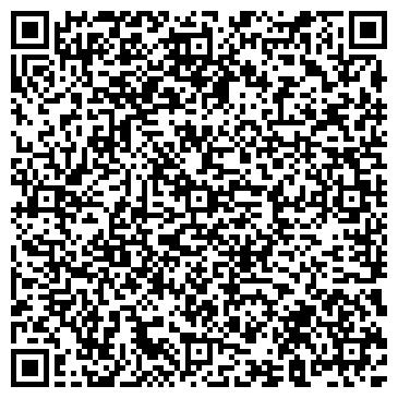 QR-код с контактной информацией организации Арт-студия Ярослав Подгорный, ЧП
