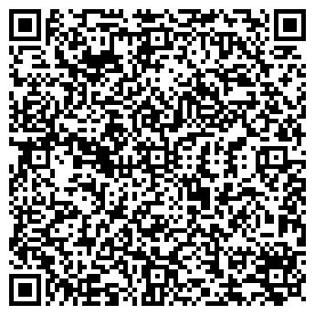 QR-код с контактной информацией организации Смарт, ЧП